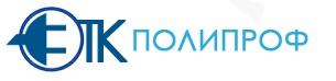 Электротехническая компания «ЭТК Полипроф»